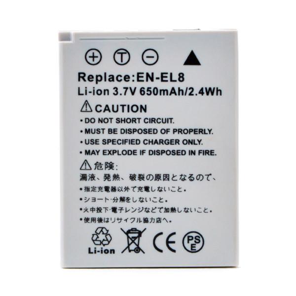Camera battery 3,7V 650mAh for Nikon Coolpix S6