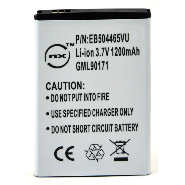 Mobile phone, PDA battery 3,7V 1200mAh for Samsung GT-S8500 Wave