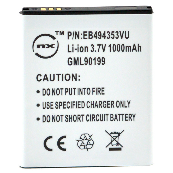 Mobile phone, PDA battery 3,7V 900mAh for Samsung Galaxy 551