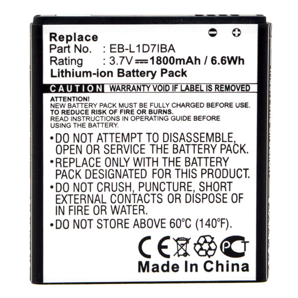 Mobile phone, PDA battery 3,7V 1800mAh for AT&T Skyrocket