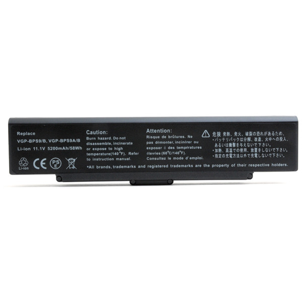 Laptop battery 11,1V 5200mAh for Sony Vaio VGN-AR71S