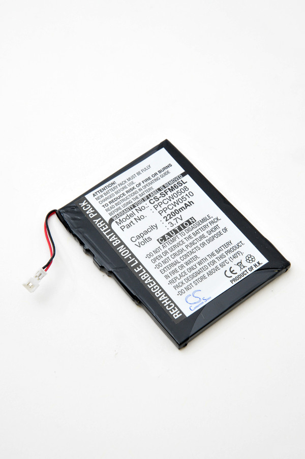MP3, MP4, multimedia battery 3,7V 2200mAh for Cowon iAUDIO X5L 30GB