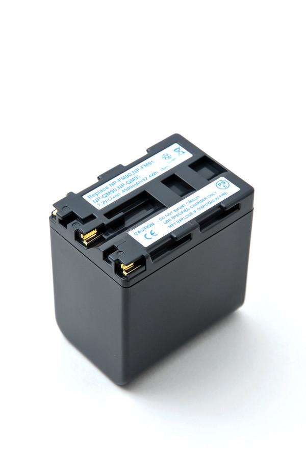 Camcorder battery 7,2V 4500mAh for Sony GV-D1000
