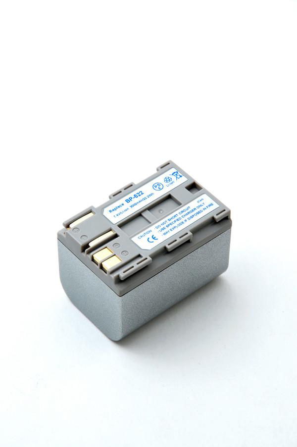 Camcorder battery 7,4V 3000mAh for Canon MV430i