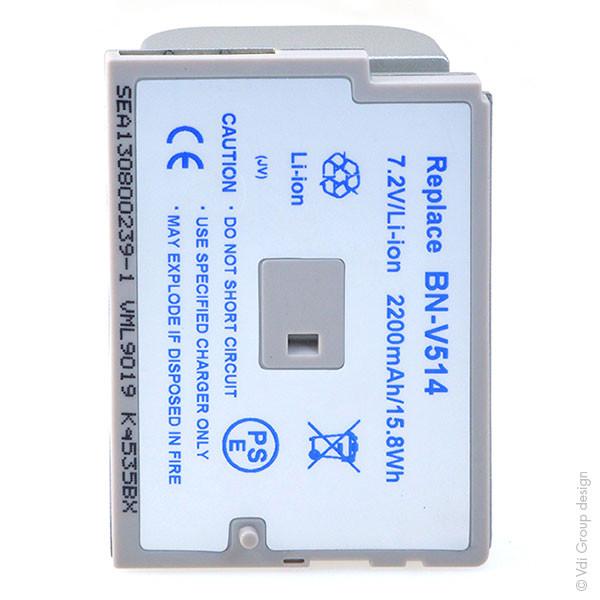 Camcorder battery 7,2V 2200mAh for JVC GR-DVM-90U