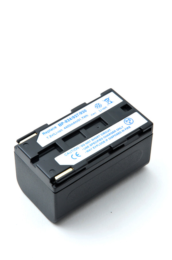 Camcorder battery 7,2V 4400mAh for Canon XM2