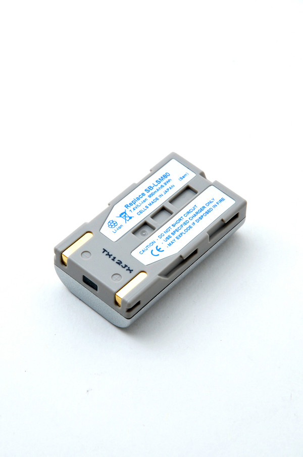 Camcorder battery 7,4V 800mAh for Samsung VP-D353i