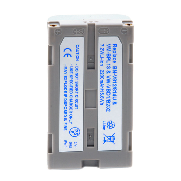 Camcorder battery 7,2V 2200mAh for Panasonic NV-DS5EN