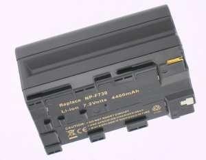 Camcorder battery 7,2V 4400mAh for Sony CCD-TRV26E