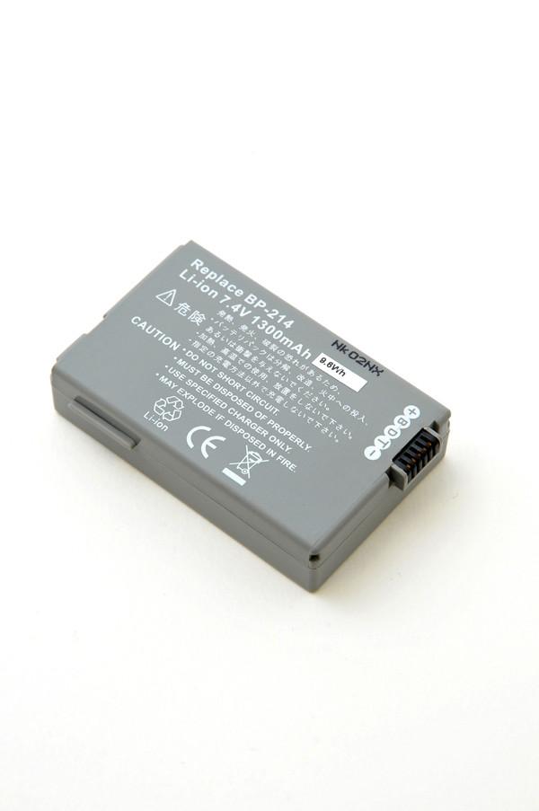 Camcorder battery 7,4V 1100mAh for Canon Vixia HR10