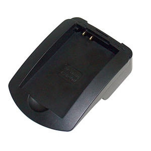 Chargers and/or Charging Plates for Digital Cameras and Camcorders for Samsung VP-D381