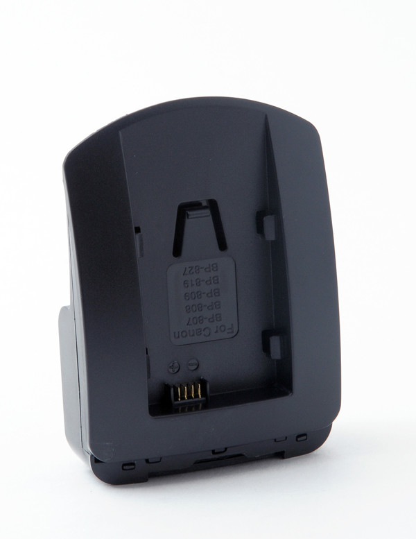 Chargers and/or Charging Plates for Digital Cameras and Camcorders for Canon VIXIA HF S200